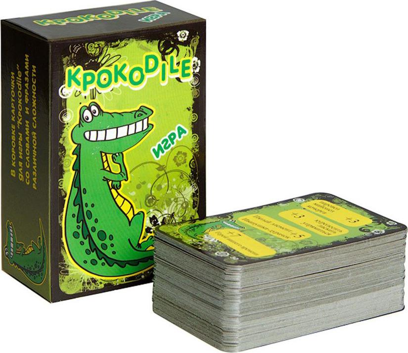 Игра крокодил картинки для игры